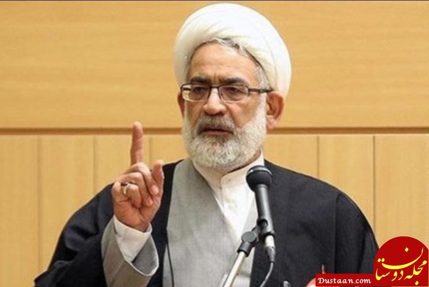 www.dustaan.com واکنش دادستان کل کشور به نمایش بازی ایران   اسپانیا در ورزشگاه آزادی