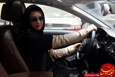 www.dustaan.com رانندگی زنان سعودی در خیابان های ریاض +تصاویر