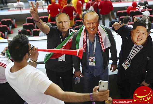 www.dustaan.com ابتکار جالب هواداران ایرانی +تصاویر