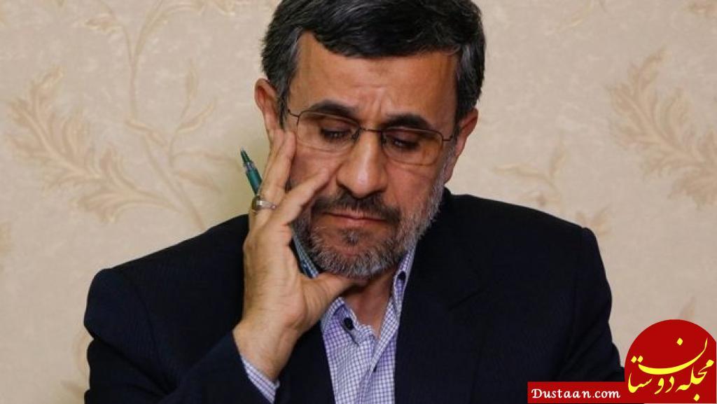www.dustaan.com نامه احمدی نژاد به دونالد ترامپ