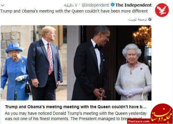 www.dustaan.com تفاوت رفتار اوباما و ترامپ با ملکه بریتانیا ! +عکس