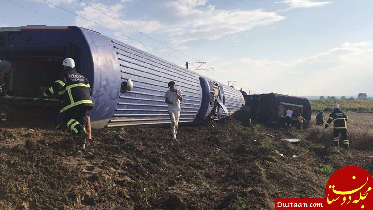 www.dustaan.com 10 کشته و 73 زخمی در ترکیه در حادثه خروج قطار از ریل