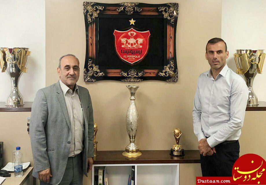 جلال حسینی قراردادش را با پرسپولیس سفید امضاء کرد +عکس