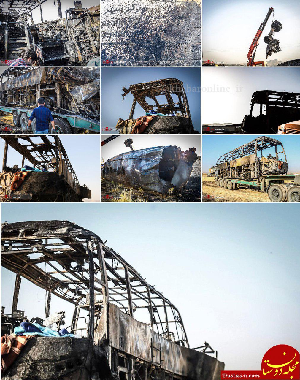 www.dustaan.com تصاویر دردناک از تصادف اتوبوس و تانکر سوخت در سنندج