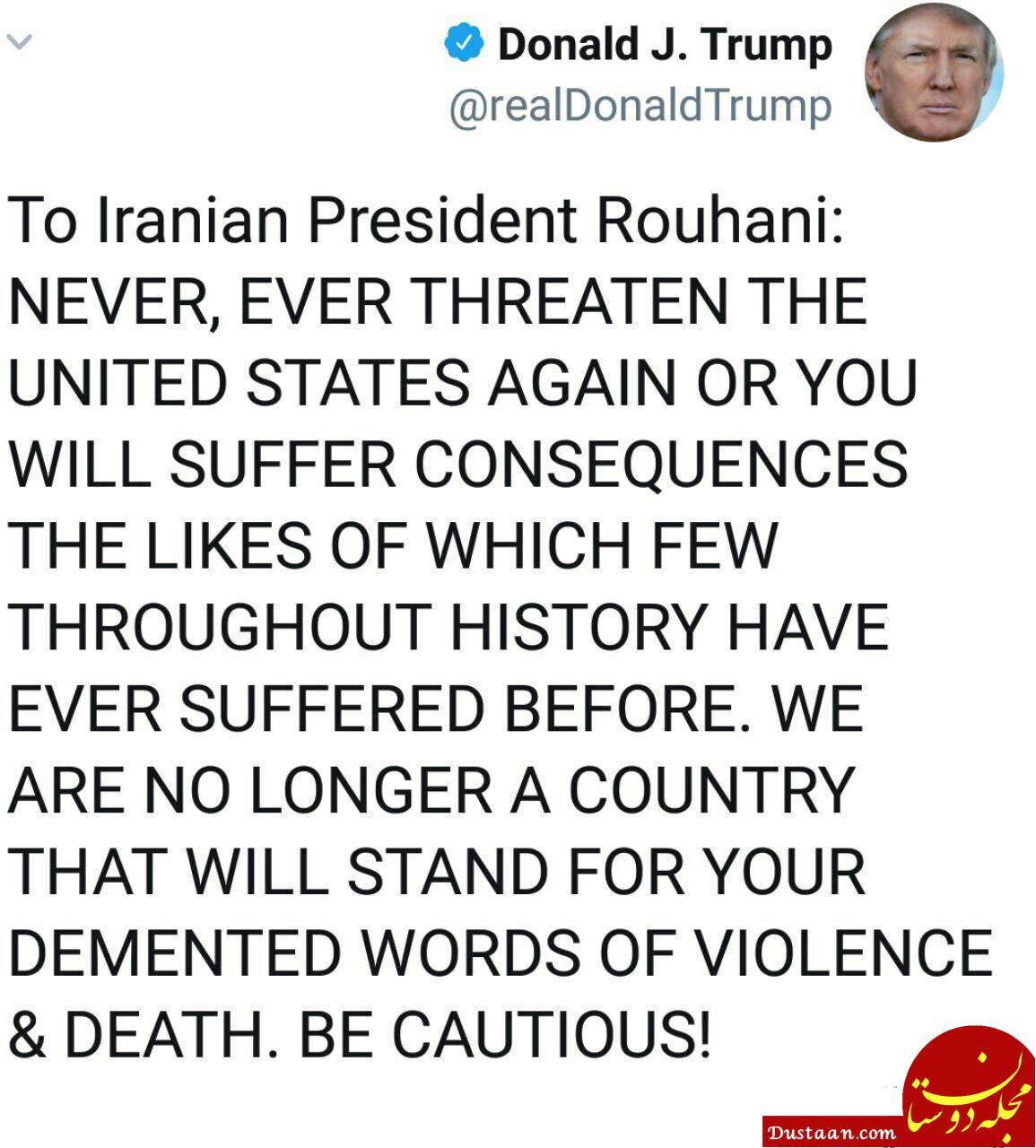 www.dustaan.com ترامپ پاسخ تهدید روحانی را داد: دیگر هرگز آمریکا را تهدید نکن/ شما تاوانش را خواهید داد ...