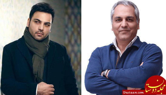 www.dustaan.com رسیدگی به پرونده احسان علیخانی در دادسرا / بررسی ادعای مرتبط با مهران مدیری