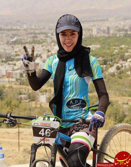 www.dustaan.com فرانک پرتو آذر ، اولین بانوی دوچرخه سوار ایران در رنکینگ آسیا +عکس