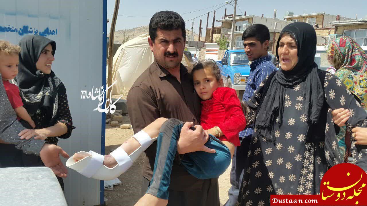 www.dustaan.com ترس ؛ دلیل اصلی مصدومیت های زلزله امروز کرمانشاه