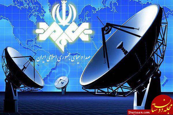 www.dustaan.com نام صدا و سیما در میان واردکنندگان کالا با ارز 4200 تومانی