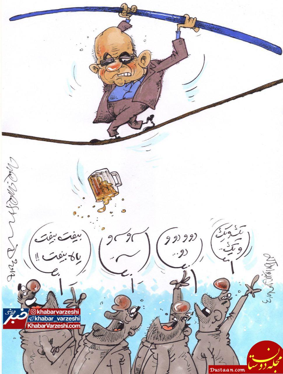 www.dustaan.com عمر کوتاه مدیرعاملى در استقلال!