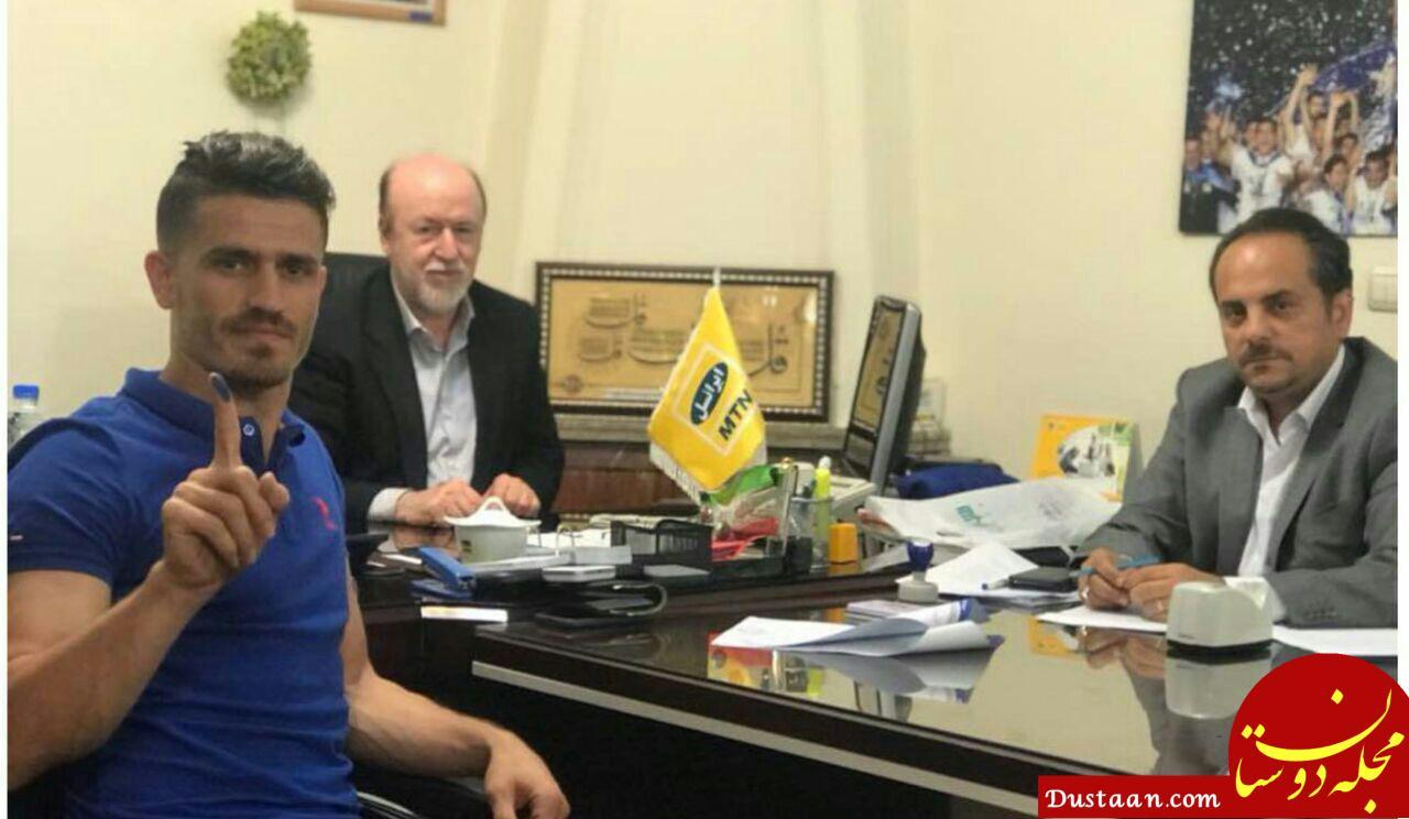 www.dustaan.com پست وریا غفوری بعد از تمدید قرارداد +عکس