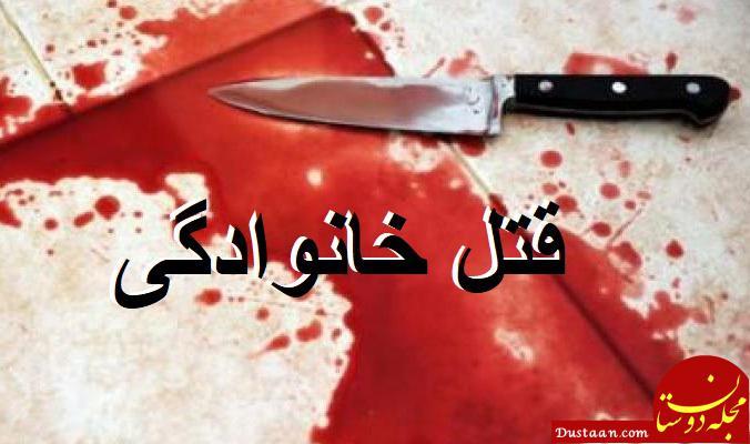 www.dustaan.com دختر توسط برادرش کشته شد | پدر خانواده قتل را گردن گرفت