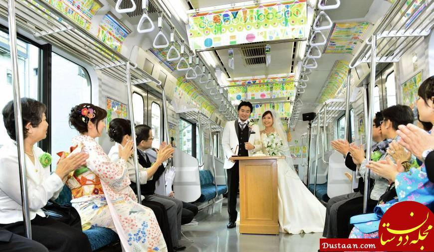 www.dustaan.com راه اندازی قطار ازدواج در ژاپن! +عکس
