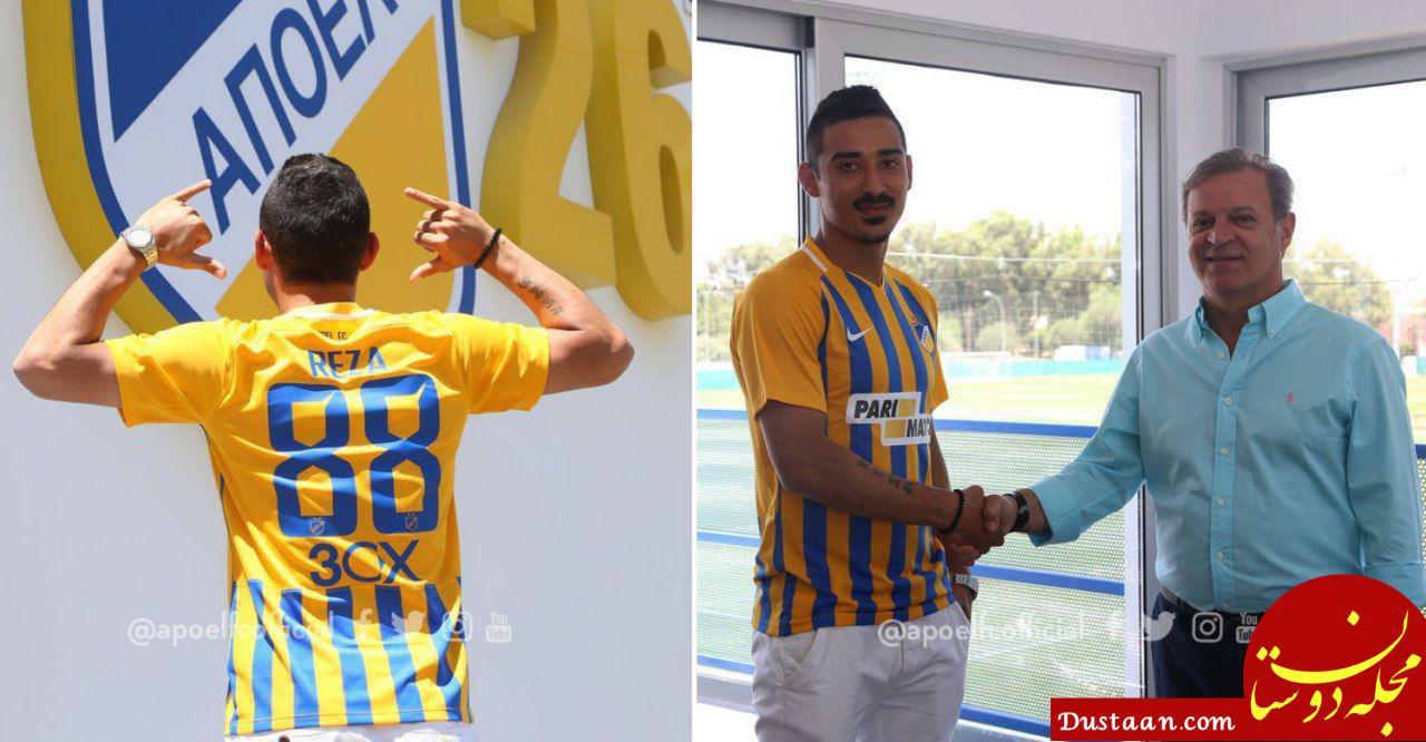www.dustaan.com رضا قوچان نژاد در تیم جدیدش! +عکس