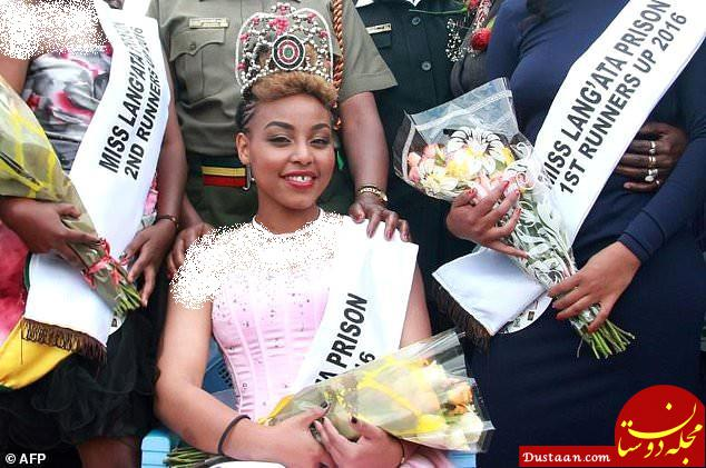 www.dustaan.com حکم اعدام برای ملکه زیبایی + عکس