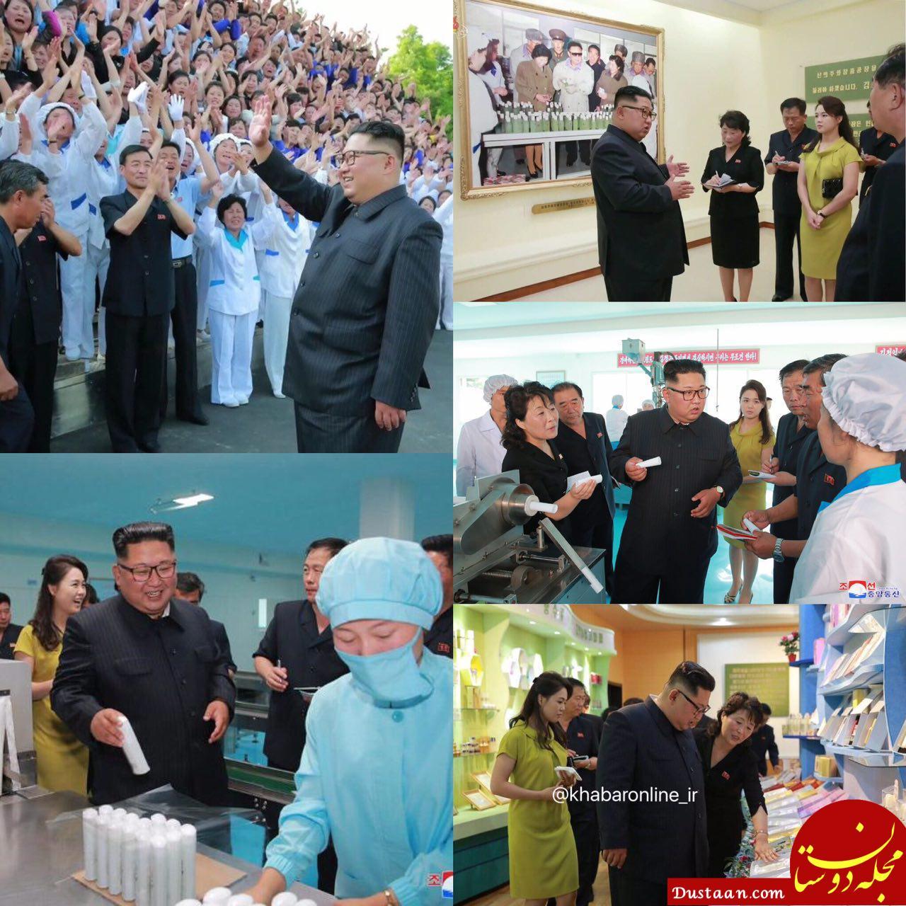 بازدید کیم جونگ اون و همسرش از کارخانه لوازم آرایشی +تصاویر