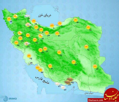 www.dustaan.com تدوام گرما در بیشتر مناطق کشور/ سه شنبه 9 مرداد