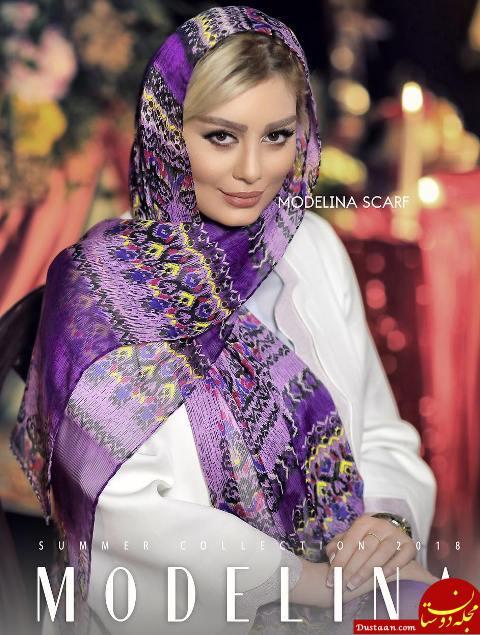 www.dustaan.com سحر قریشی وقتی مدل می شود! +تصاویر