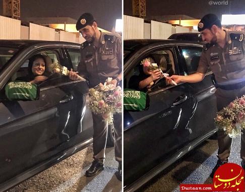 www.dustaan.com اهدای گل به زنان راننده در عربستان توسط پلیس! +تصاویر
