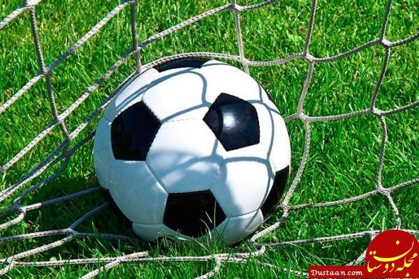 www.dustaan.com باجخواهی از لژیونر فوتبال <strong>ایران</strong>