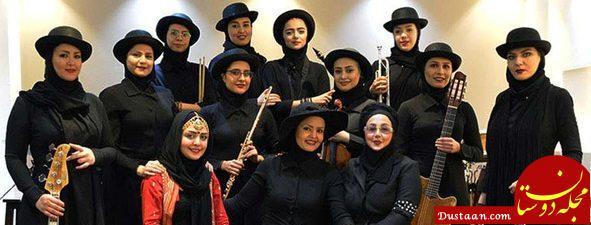 www.dustaan.com «بهنوش بختیاری» هم خواننده شد! +عکس