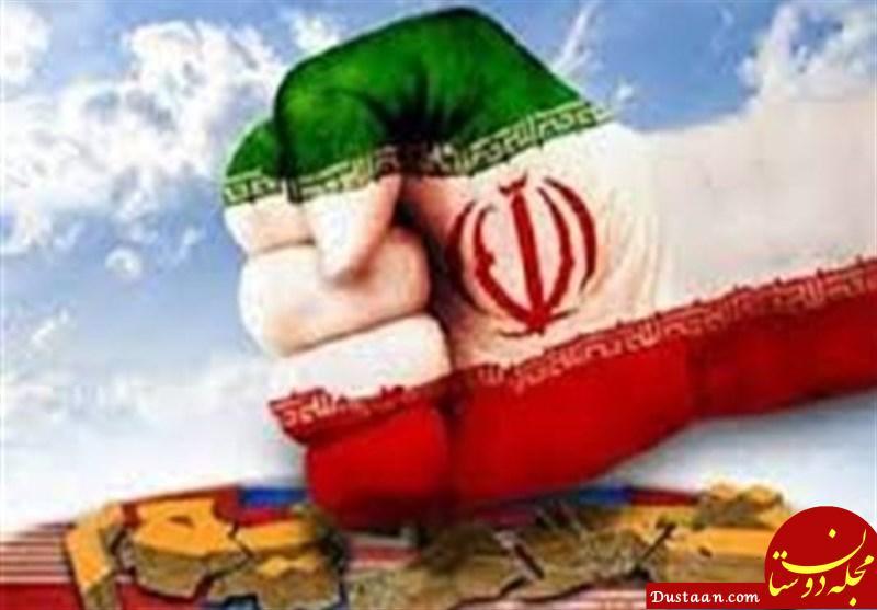 www.dustaan.com واشنگتن: اولین بسته تحریمی علیه ایران ۱۳ مرداد وارد فاز اجرا می شود