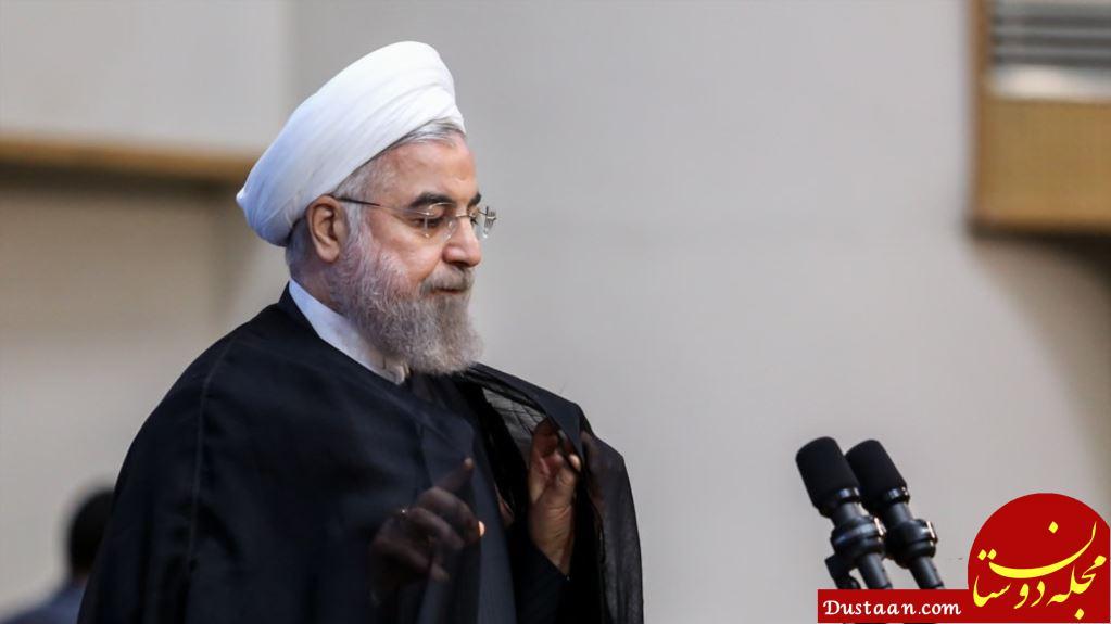 www.dustaan.com آسوشیتدپرس: روحانی آمریکا را تهدید کرد