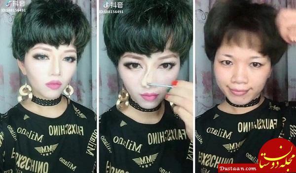 روش عجیب دختران چینی برای زیبا شدن و کلاهبرداری از مردان! +تصاویر