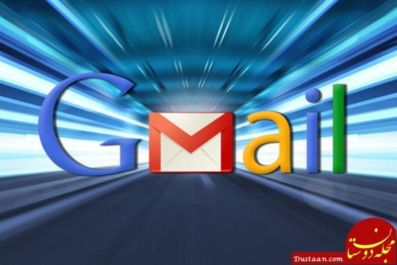 www.dustaan.com قبل از فرستادن ایمیل ها به شرکای گوگل هم سلام کنید!
