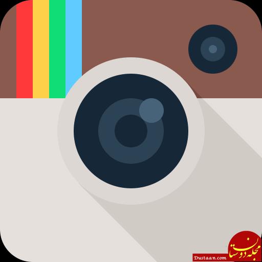 www.dustaan.com راههای جذب و افزایش فالوور اینستاگرام | فالوورهای فیک را بیشتر بشناسید