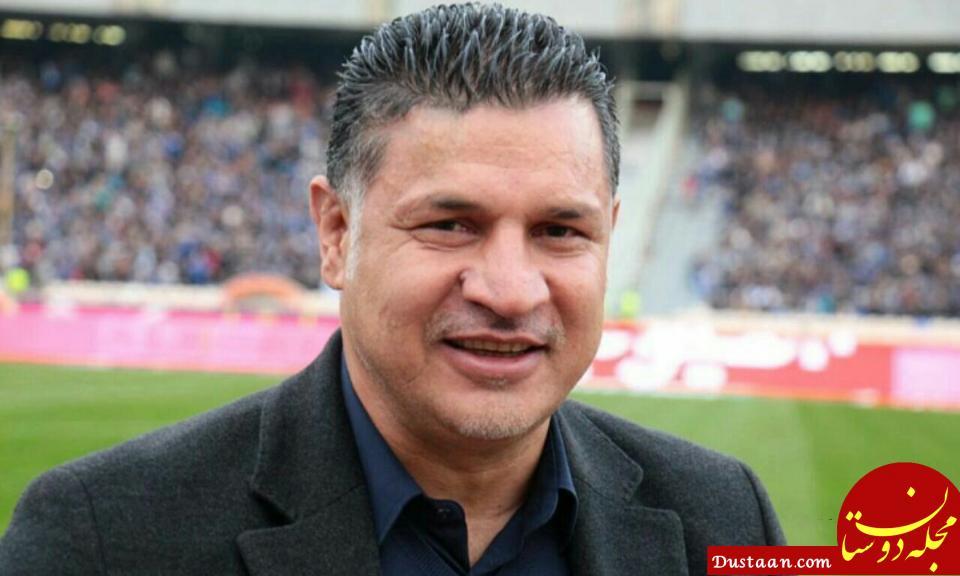 www.dustaan.com علی دایی: سروش را برای یک فصل می خواهیم/ باید کی روش را تا جام ملت ها نگه می داشتیم