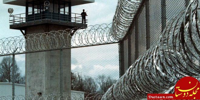 https://javanehha.com/wp-content/uploads/2018/03/saravan-prison-.jpg