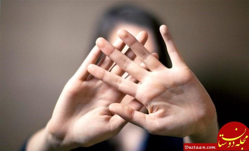 www.dustaan.com قربانی تجاوز در ایرانشهر: خانوادهام مرا تهدید به مرگ کردند