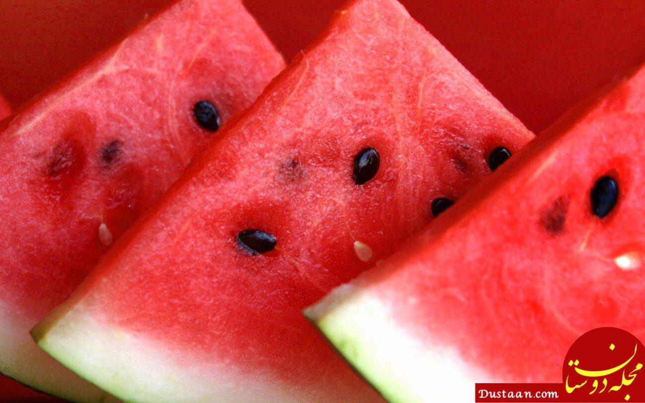 www.dustaan.com این افراد به هیچ عنوان هندوانه نخورند!