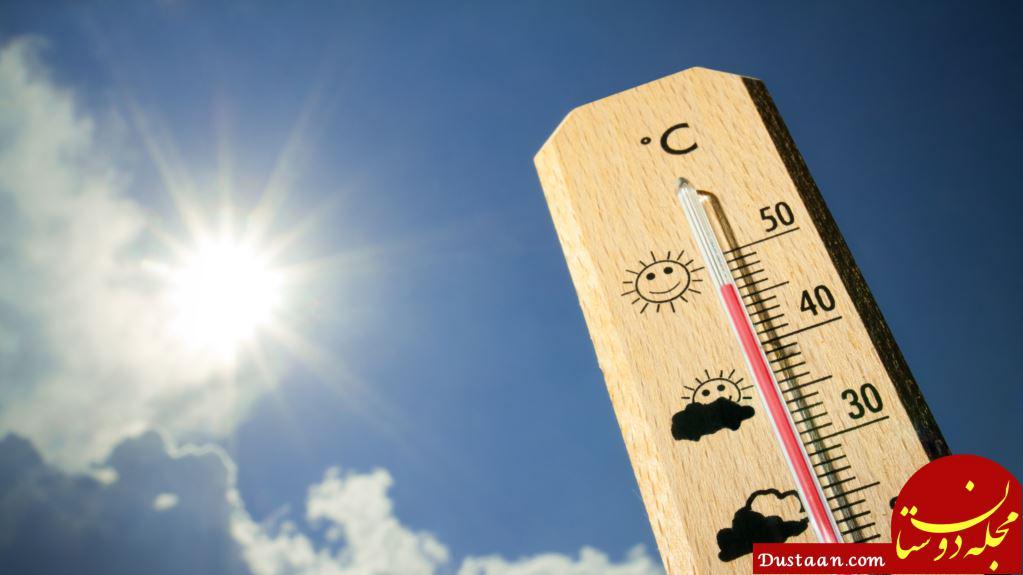 www.dustaan.com کاهش 2 درجه ای دمای هوا در استان تهران