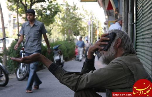 www.dustaan.com درآمد 1.6 میلیون ایرانی کفاف خرید غذا را هم نمی دهد