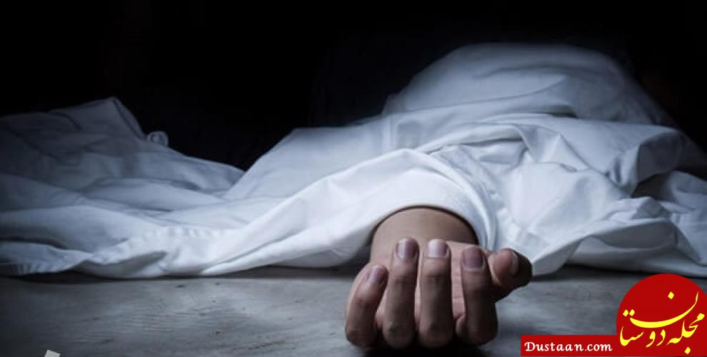 www.dustaan.com زن 70 ساله از ترس اجرا گذاشته شدن مهریه عروسش خودکشی کرد