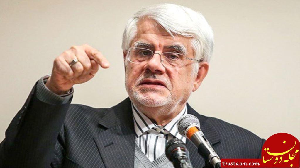 www.dustaan.com محمدرضا عارف: به دانشگاه تهران تذکر دادیم که وظیفه دارد موضوع دانشجویان بازداشتی را جدی تر پیگیری کند
