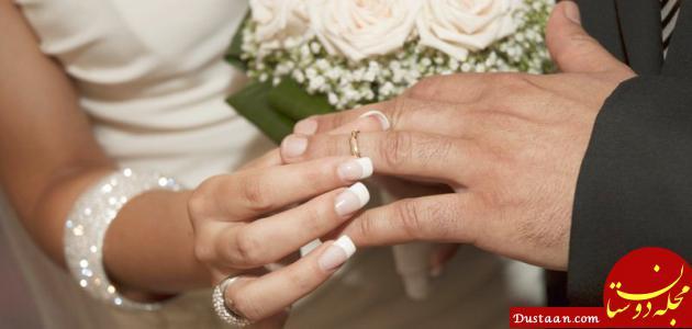 www.dustaan.com معیارهای ازدواج موفق را بهتر بشناسید