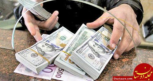 www.dustaan.com در بازار ارز چه خبر است؟