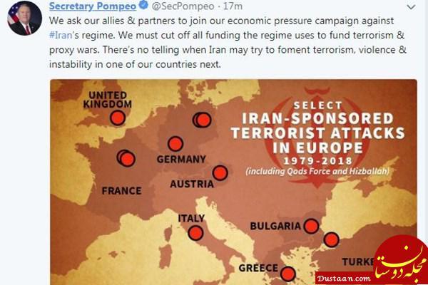 www.dustaan.com درخواست ضد ایرانی وزیر خارجه آمریکا +عکس