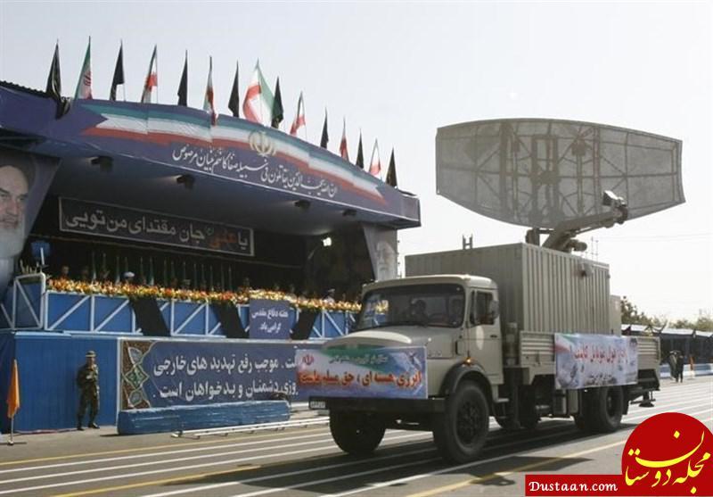 www.dustaan.com رادار کاشف موشک های کروز +عکس