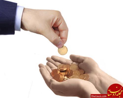www.dustaan.com مهریه ها با کدام نرخ دلار محاسبه می شود؟