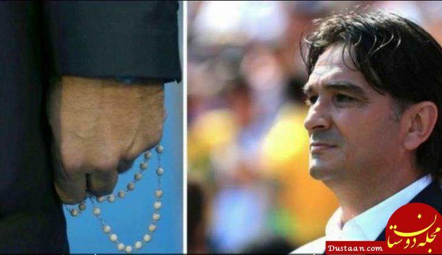 www.dustaan.com چرا سرمربی تیم فوتبال کرواسی تسبیح در دست دارد؟ + عکس