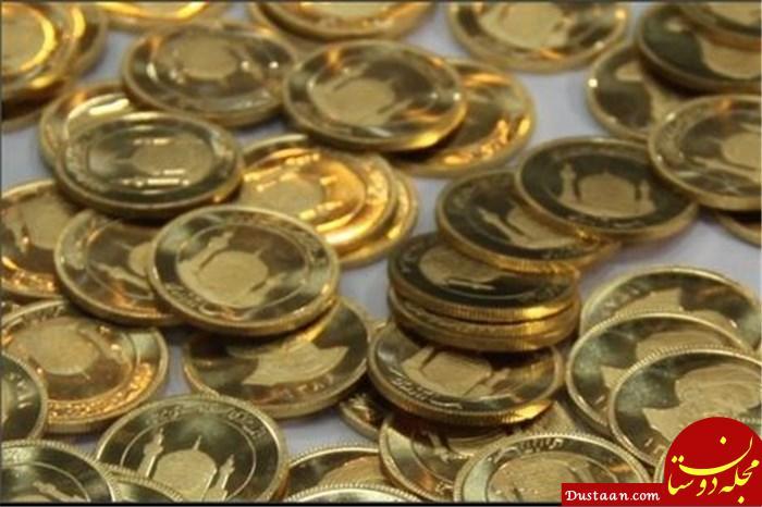 www.dustaan.com کاهش 175 هزار تومانی قیمت سکه در بازار/ شنبه 23 تیر