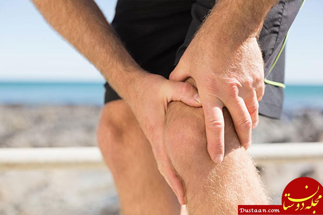www.dustaan.com روش های موثر خانگی برای کاهش درد آرتروز زانو