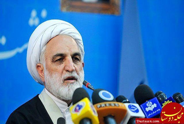 www.dustaan.com واکنش قوه قضاییه به درخواست رئیس جمهوری