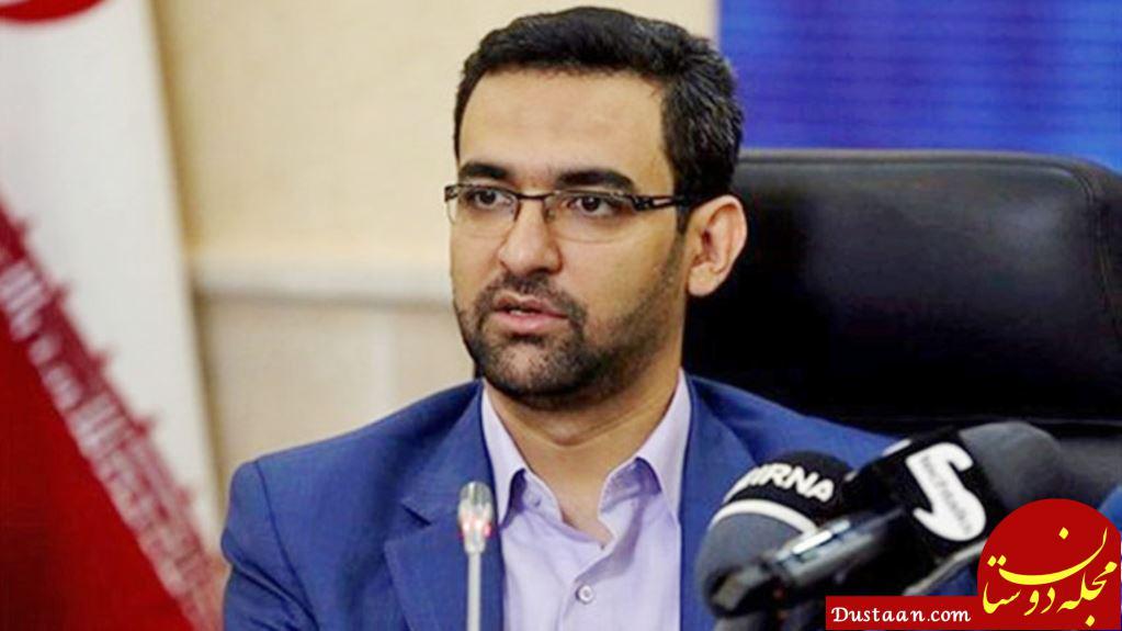 www.dustaan.com پاسخ آذری جهرمی به ادعای رییس سازمان پدافند غیر عامل در خصوص سرورهای هاتگرام