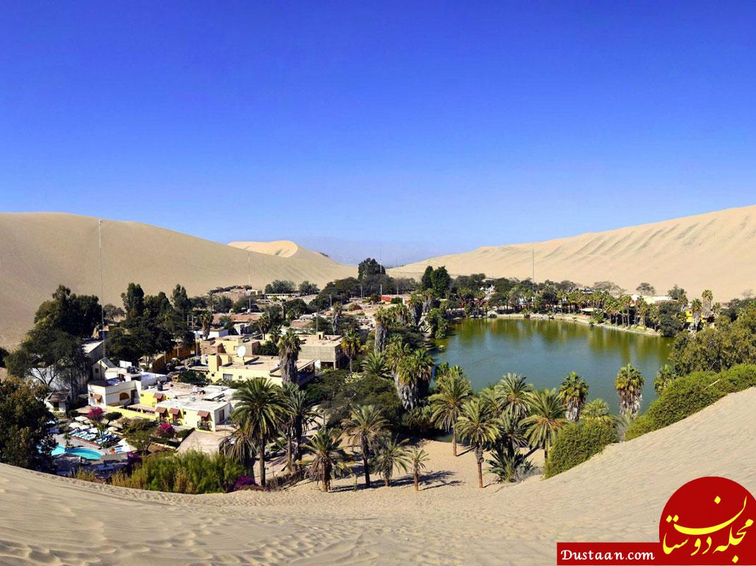 www.dustaan.com روستایی سحرآمیز دور یک دریاچه در یکی از خشک ترین نقاط زمین! +عکس