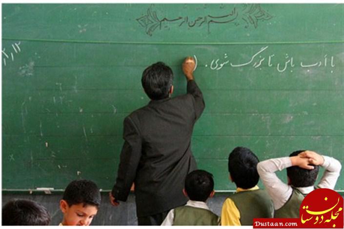 www.dustaan.com افزایش حقوق معلمان فقط 6 تا 10 درصد